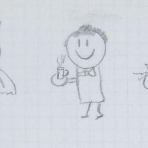 Zeichnung eines Dieners